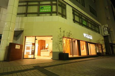 高崎駅西口スタジオ2
