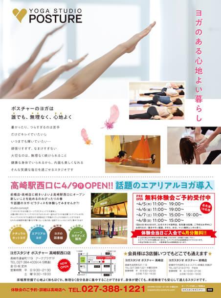 高崎駅西口スタジオ4