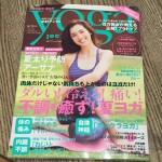 yogaジャーナル発売☆★