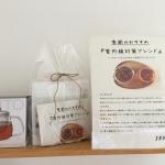 高崎店7月スケジュール